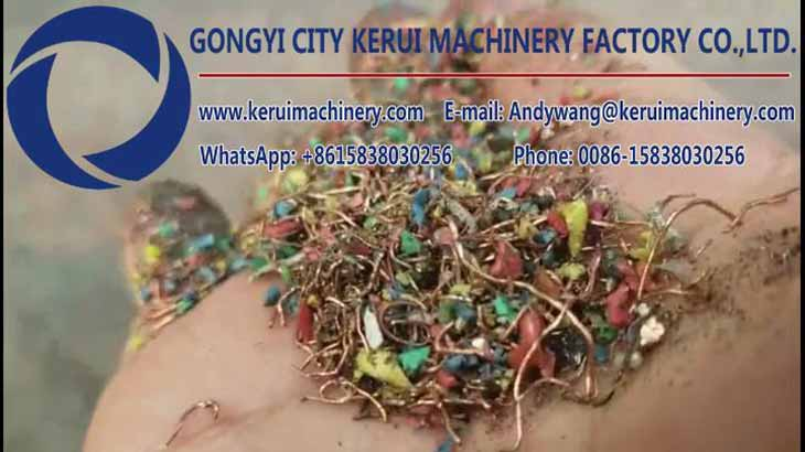 1200Type Copper Wire Crusher Test for Indonesia Customer